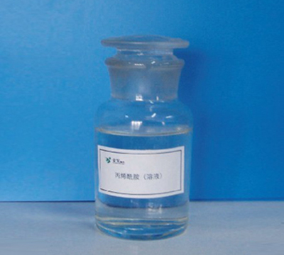 丙烯酰胺溶液