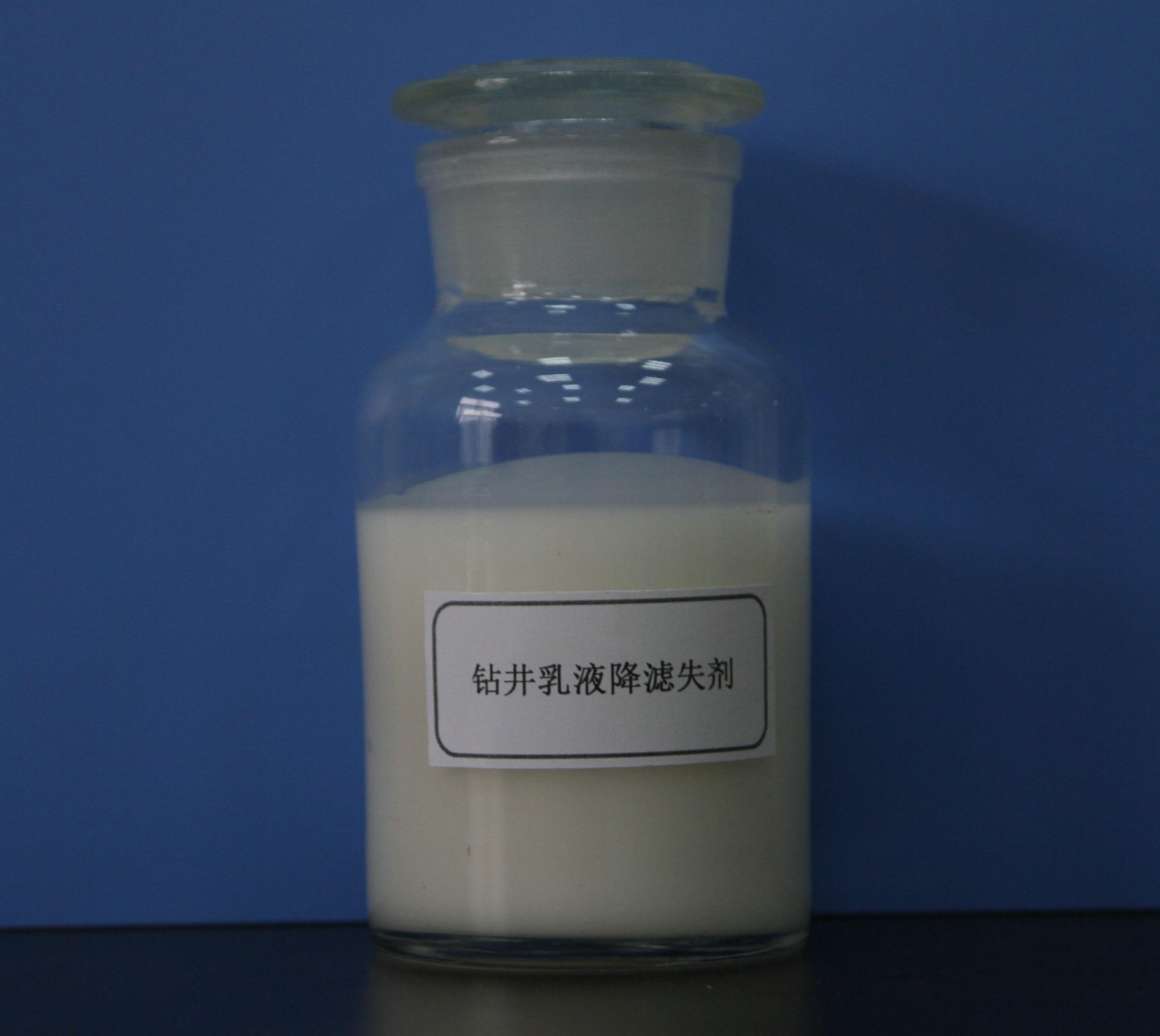 钻井乳液降滤失剂